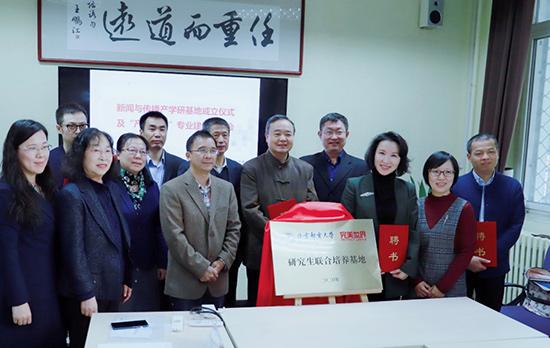 图片: 图1+++完美世界教育与北京邮电大学共建产学研基地正式揭牌---副本.jpg